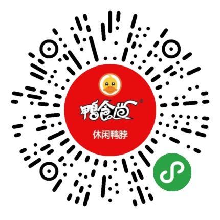 广州鸭食尚鸭脖子店