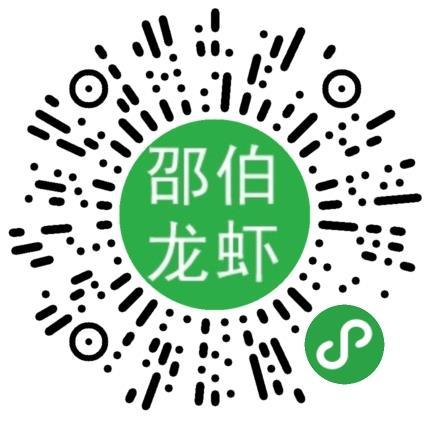 扬州枫乐居龙虾饭店