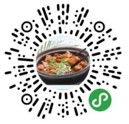 昆明黄焖鸡米饭店
