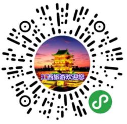 江西洲际旅行社