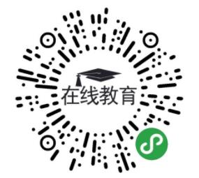 重庆绿涛商贸就业教育