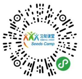 深圳习知课堂培训中心