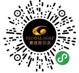 广州寰球高尔夫商城