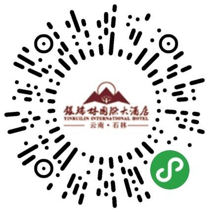 云南银瑞林大酒店