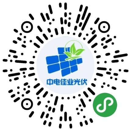 北京中电佳业科技公司
