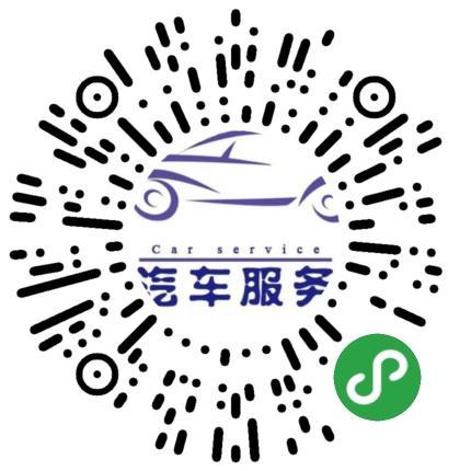 贵州车界汽车装饰